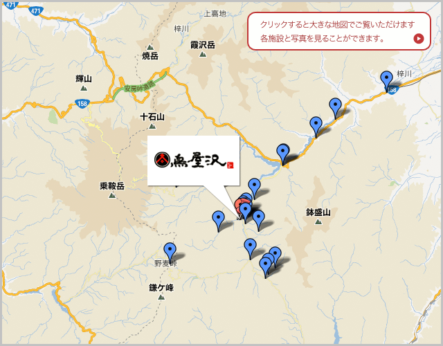 ロケーションマップ